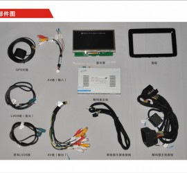 CVS-1255奔驰A/B级换屏多媒体影音系统
