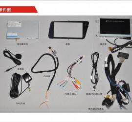 CVS-1175奥迪Q5换屏多媒体影音系统