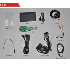 车智连CVS-1156奥迪A3换屏多媒体影音系统