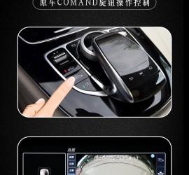 奔驰E级360°全景倒车辅助