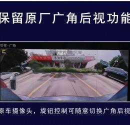 奔驰 2020款GLE 3D全景泊车辅助系统