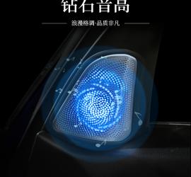 宝马3系钻石高音氛围灯