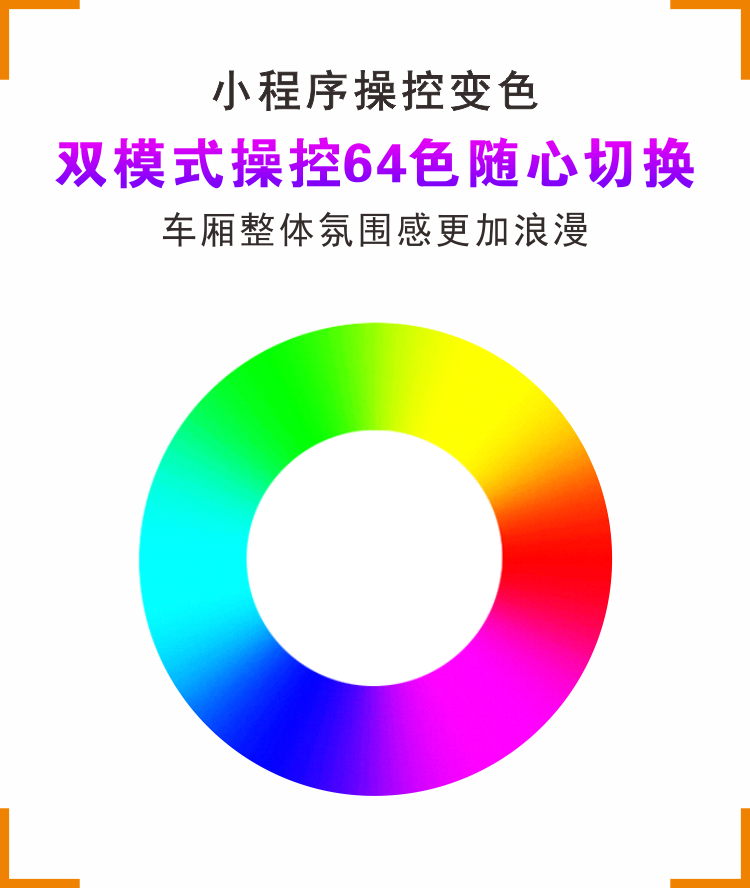 新品上市 本田CR-V/皓影 无线多彩氛围灯 全国首发