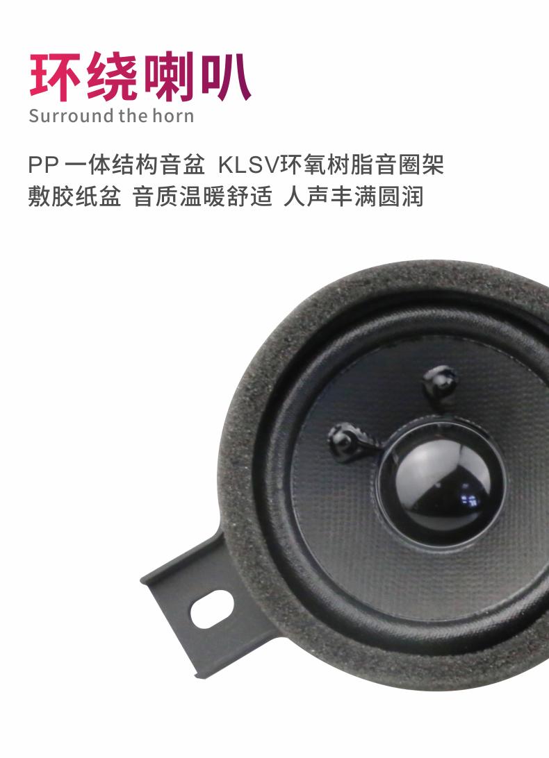 GL8音响升级套件