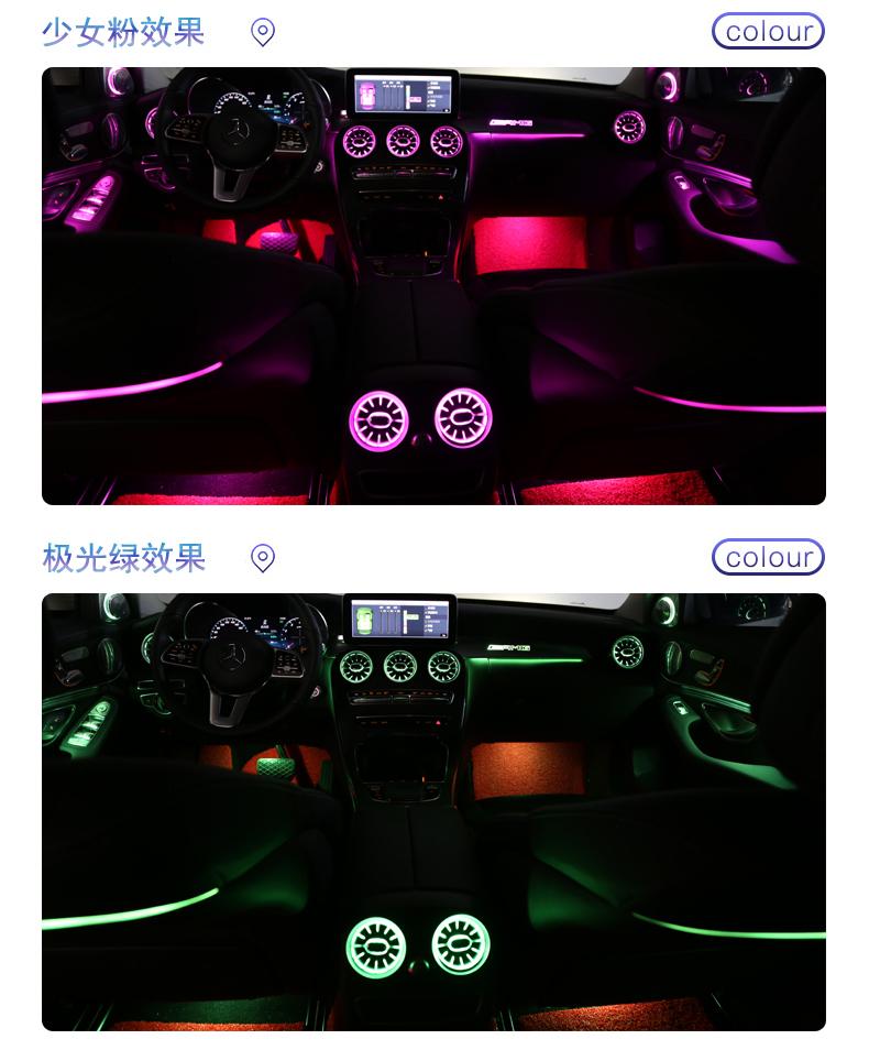 06搭配全车颜色展示01