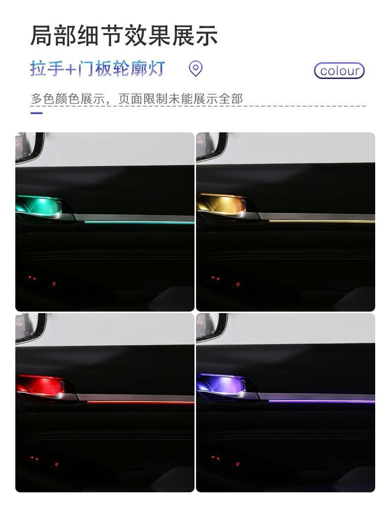 07拉手+门板灯条颜色展示
